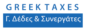 logo-greektaxes-300X100-1